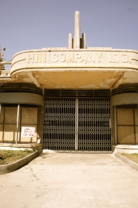 Entrance to the Hin Company Bus Depot! Tada!